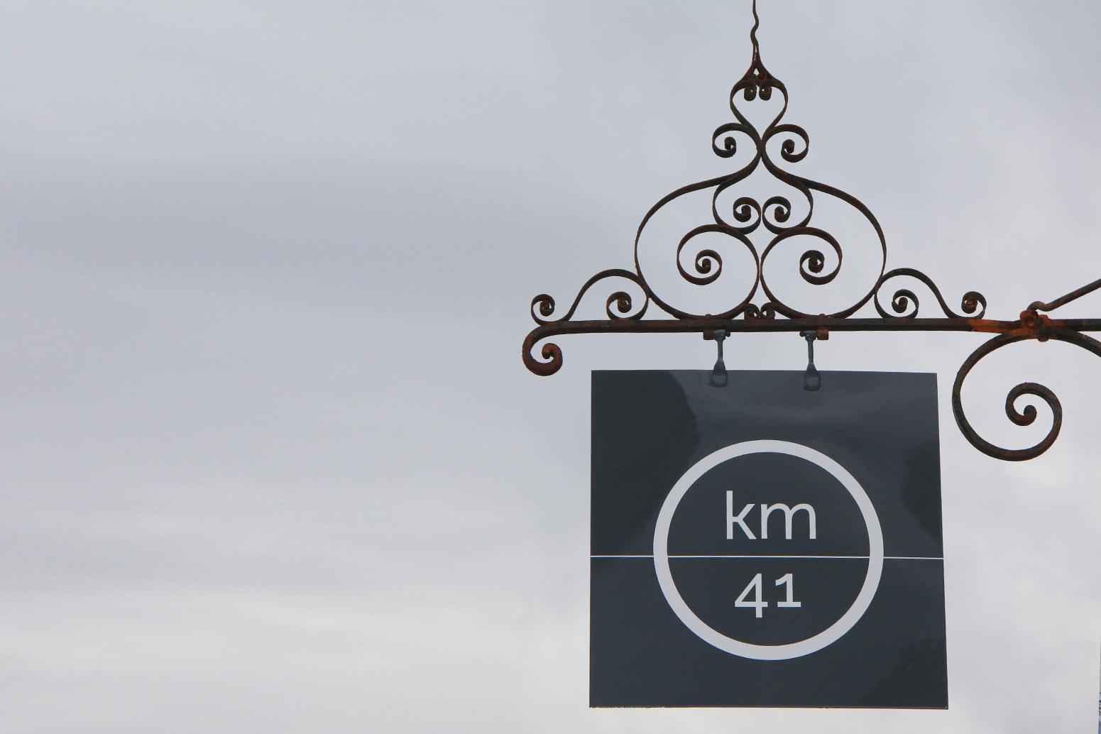 hôtel cosy Chaumont-sur-Tharonne, hébergement familial et charmant en Sologne, décoré avec goût